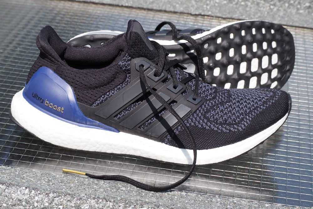hier:Test: ADIDAS Ultra Boost