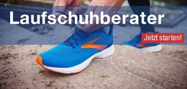 Laufschuhberater - Jetzt starten!